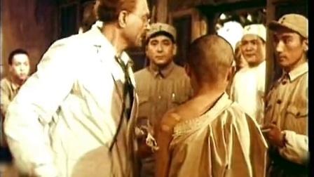 白求恩大夫 白求恩看病救人 狠批不负责医生 CUT 1