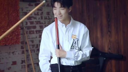 王俊凯变身王子凯和少年凯 展开了一场台球大战