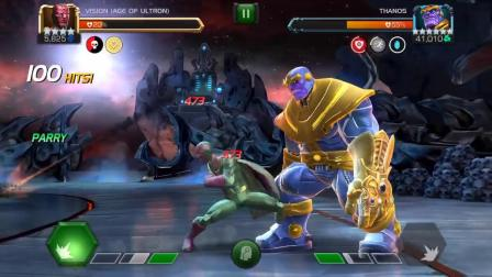 Thanos_ A Solo Story - Uncollected Thanos Infinity War