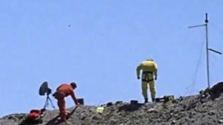 天崩地裂 探测出意外火山口展生营救 CUT 3 竖版