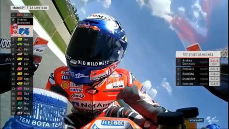 MotoGP意大利站正赛--中文解说