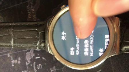 与苹果手机配对故障之手表