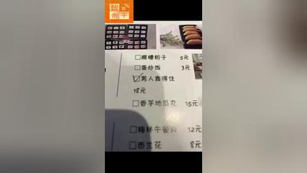 WeChat_20180603102952