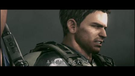 【蓝羽】PS4官方中文版《生化危机5》第3-3关