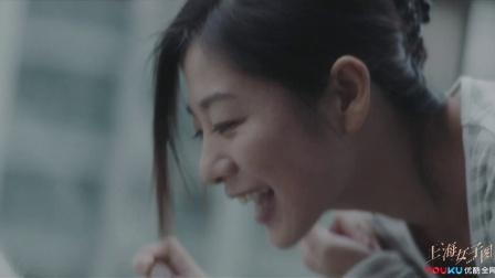 《上海女子图鉴》【王真儿CUT】x【李程彬CUT】20 海燕收获梦想,回顾奋斗路