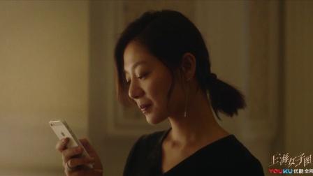 《上海女子图鉴》【王真儿CUT】x【李程彬CUT】20 幸福总是来的太突然,张天皓求婚海燕