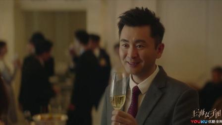 《上海女子图鉴》【王真儿CUT】x【官鑫CUT】20 红色炸弹来袭,海燕参加大盟婚礼