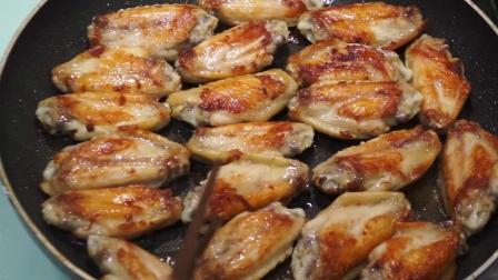 中国家常菜之香煎鸡翅