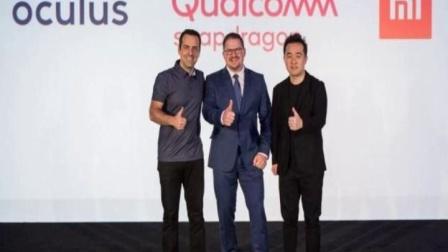 小米与Oculus将联合推出VR一体机搭载骁龙移动器