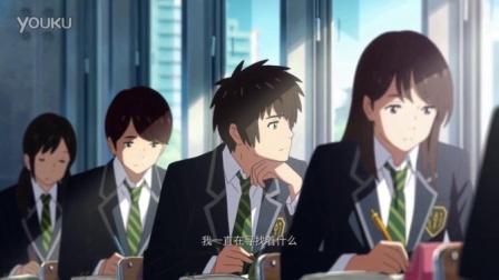 他因《星之声》备受瞩目,现如今你的名字让他和宫崎骏齐名