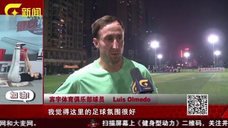 广西电视台新闻频道《健身型动力》节目独播 和居杯足球赛火热开赛 邕城再现足球热潮