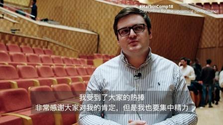 #哈尔滨音乐比赛独家视频 05: 参赛选手们