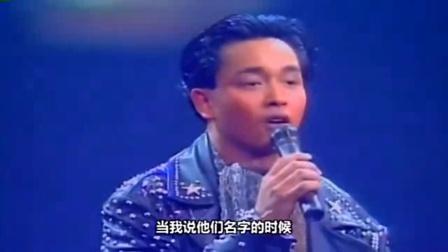 张国荣是唯一这样开演唱会的歌手, 从此流芳百世