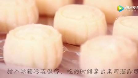 手把手教你学会做冰皮月饼,还是芒果奶酪馅儿的,赶紧来试试吧!