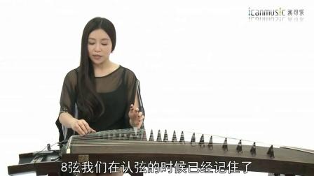 南宁国韵古筝艺术培训_古筝4和7的弹法的视频_西安古筝成人培训班_苏哲