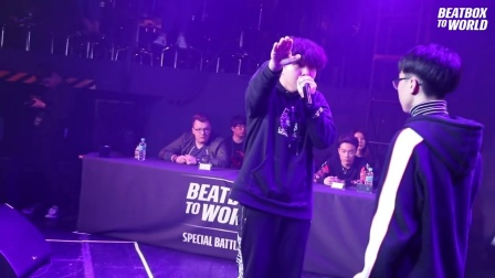 Huckle VS Jack | Beatbox To World Special Battle 2018 | 1/2 Final