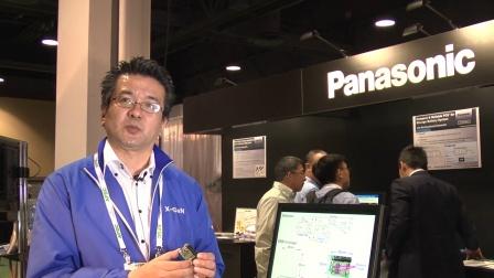 APEC2016 GaN Power Devices High-Density High-Efficiency Adapter