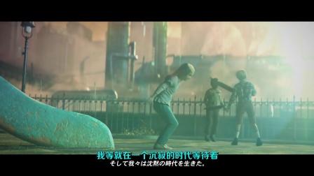 真的重置了!《最终幻想7 》重置版在E3亮相 @柚子木字幕组