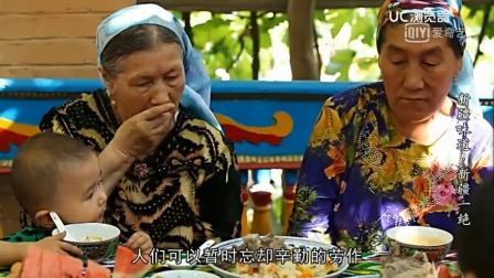 新疆的葡萄干抓饭比羊肉抓饭好吃, 原来使用了葡萄藤烧制