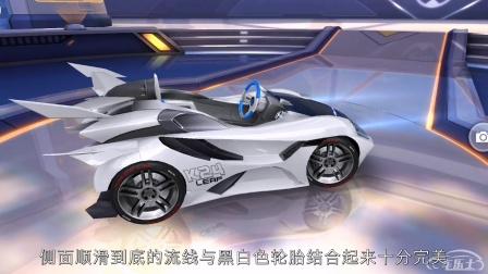 QQ飞车手游: 还在存点钱买B车? 不如来买这个不用钱的赛车! 外观还很帅