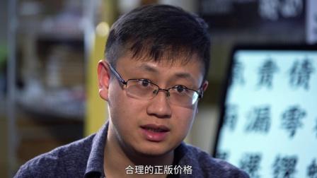 中国首部淘宝卖家纪录片:初心不改,永是少年
