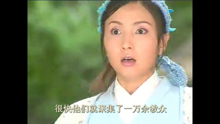 中国历史上有四个女皇帝, 按顺序武则天只能排第三