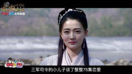 《九州海上牧云记》超长豪华预告片完结 坐等第二季惊喜