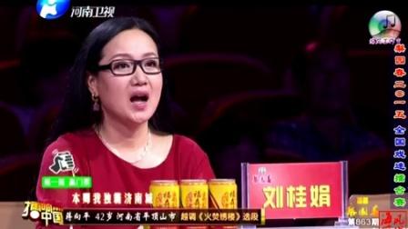 越调火焚绣楼 选段蒋向平等