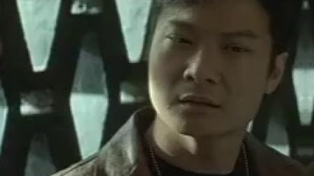 旺角黑夜 粤语版 高潮点 CUT 5 竖版