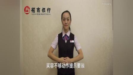 银行手语服务培训视频7
