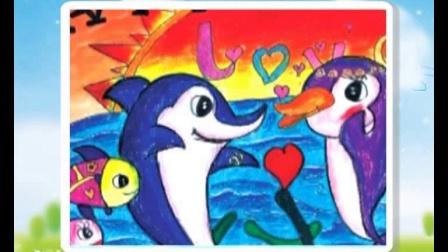 第100课自选主人公创作一幅画 创意美术儿童画100课