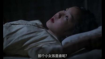 《青木瓜之味》两个人在床上竟说这种事!