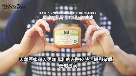 DIY蜂蜜滋润沐浴露