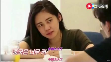 """秋瓷炫坦诚: 我不想和中国演员结婚, 于晓光回答让韩国人""""笑翻"""""""