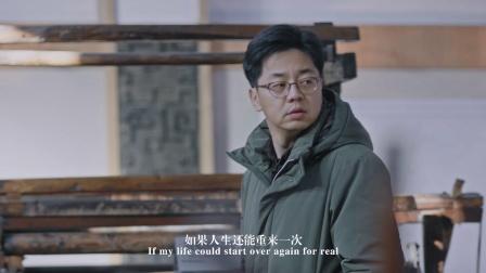 1688商人节商家故事——韩丹