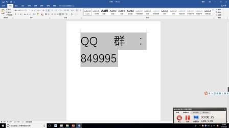 arduino 第7课-模拟输入
