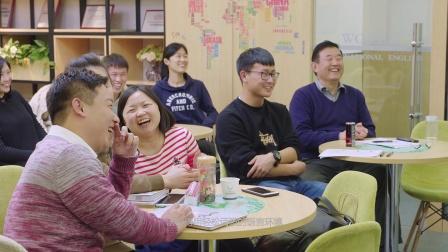 2018沃尔得英语宣传片——沃尔得英语青岛中心,专业的成人英语培训机构