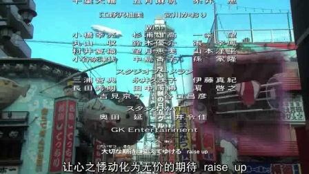 名侦探柯南剧场版14:天空的劫难船主题曲「Over Drive」GARNET CROW