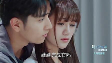 《路从今夜白之遇见青春》27集预告片