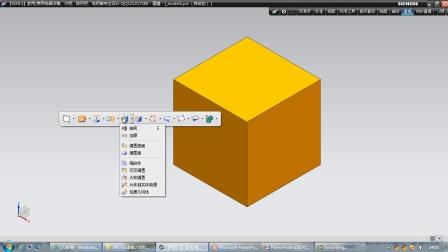 第98讲:NX8.5建模之球形拐角命令&在实例中的应用!