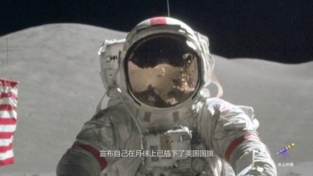 月球存在外星人? 吓得美国不敢去, 中国不信, 称要眼见为实