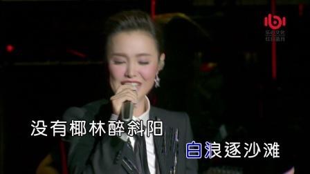 王紫菲 - 外婆的澎湖湾 (演唱会)