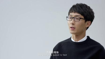 魅族 Super mCharge 工程师访谈视频(中英)