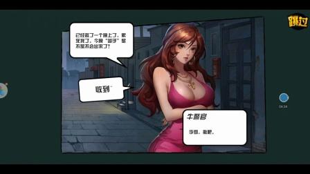 《中国惊奇先生》梦霜/第二集:我是扒她衣服呢,还是扒她裤子呢?