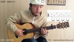 【潇潇指弹教学】胡洋改编《李香兰》第一部分教学