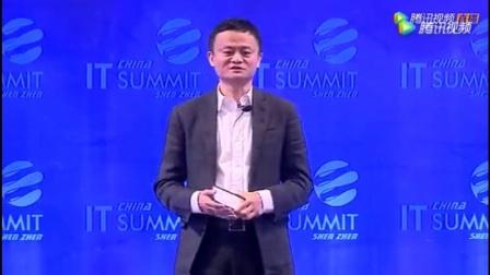 马云2018演讲 未来三五年互联网是全面爆发期  恋爱先生