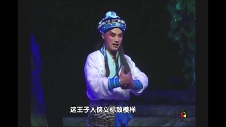 一部年轻人也会爱上的戏曲 河南豫剧神话故事《贾湖笛声》