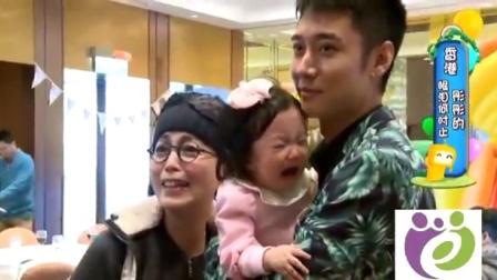 张丹峰洪欣女儿彤彤过一岁生日, 最搞笑的是她见到张晋就哭了