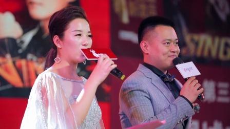 第三季中国新歌声全国城市海选徐州赛区启动仪式-