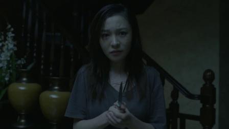 《道人山异闻之恶灵再现》  啃噬生肉透惊悚 日本兵变僵尸
